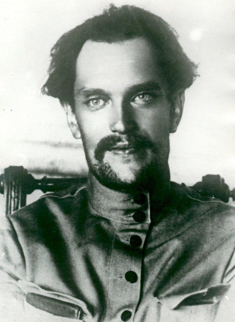 В.Куйбышев