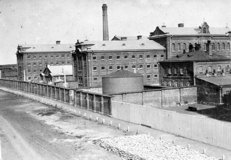 Самарская губернская тюрьма. Начало ХХ века