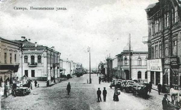 Николаевская ул. - сегодня Чапаевская. !917 г.