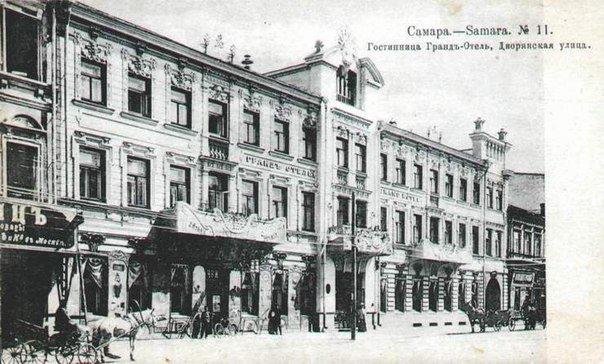 «Гранд Отель» (гостиница «Жигули»).
