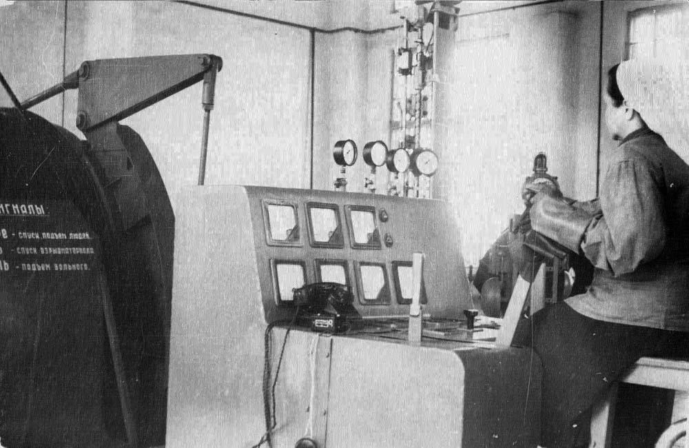 Кашпирский сланцевый рудник (КСР). Пульт управления подъемной машиной шахты № 3. 50-е годы