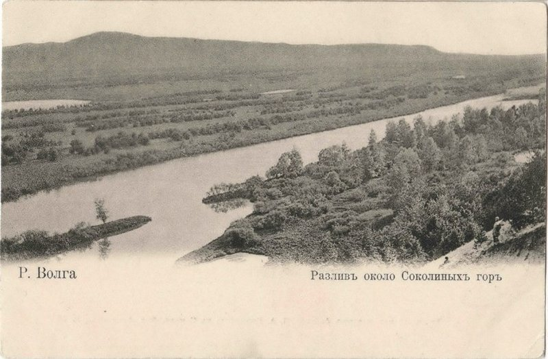 Волга - старый фарватер