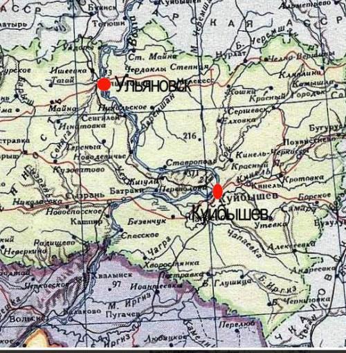 Исторический календарь Самары: 19 января. От сильных морозов лопались трубы водопровода (1891), в Сызрани появились «водоразборные будки» для отпуска воды жителям города (1912), из территории Куйбышевской области была выделена самостоятельная Ульяновская область (1943)