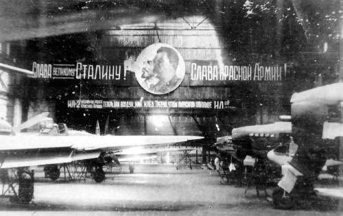 Исторический календарь Самары: 17 января. Вторая жизнь Жигулевского пивзавода (1923), сбор очисток картошки для весенних посадок (1942), пожар на авиазаводе (1943)