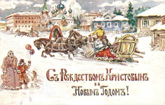 Исторический календарь Самары: 7 января. Это были лучшие праздничные дни старой Самары