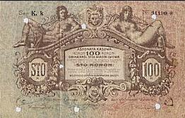 Исторический календарь Самары: 21 января. Городским архитектором стал А.Щербачев (1889), сегодня говорят про облигации, а в 1918 г. решено было выпустить в обращение чеки для обмена их на кредитные билеты,  появился Самарский госуниверситет (1919)