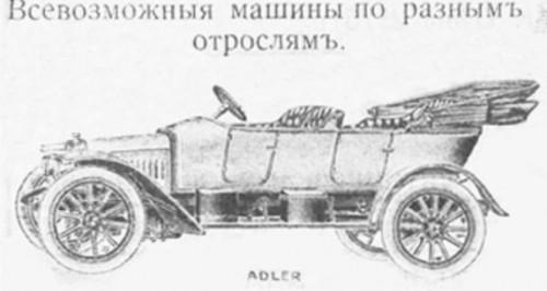 Исторический календарь Самары: 24 апреля. Первое испытание автомобилей (1912), появилась разновидность органа (1890), образован Куйбышевский речной порт (1948)