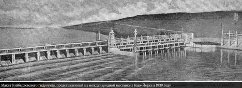 Исторический календарь Самары: 29 апреля. Закладка городской больницы (1902), подготовка к строительству Куйбышевской ГЭС (1931), открыто крупное месторождение нефти (1949)