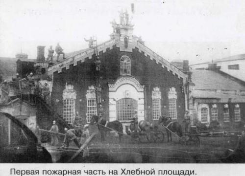 Исторический календарь Самары: 20 апреля. Большой пожар, сгорело более 400 домов (1765), прошло освящение «Самарского знамени» (1877), в Самару прибыла в ссылку революционерка Инесса Арманд (1913)