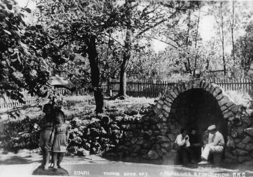Исторический календарь Самары: 26 апреля. Учащиеся городских школ были освобождены от занятий (1885), Струковский сад деятельно готовится к открытию (1900), состоялась демонстрация первого широкоэкранного кинофильма (1957)
