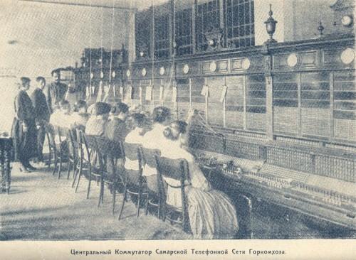 Исторический календарь Самары: 23 апреля. Открыли телефонную станцию (1893), первый сеанс электрического синематографа (1907), выведен на орбиту корабль «Союз», первая смерть в космосе: погиб В.Комаров (1967)