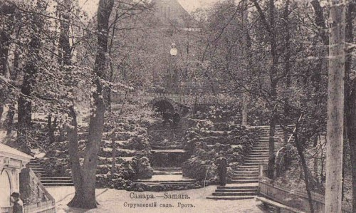 Исторический календарь Самары: 22 мая. С мусором начали бороться еще в 1741 г., неожиданно погас свет, сорван спектакль в театре (1900), на пивзаводе боролись с неграмотностью (1936)