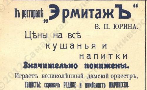 Исторический календарь Самары: 14 мая. Открылась первая «общедоступная кофейная» (1888),  под Самарой действовало почти 5 тысяч мельниц (1910), образована Средне-Волжская область (1928)