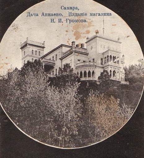 Исторический календарь Самары: 10 мая.  Открылась кумысолечебница Е.Н.Аннаева (1863), в этот день умер П.В.Алабин (1896),  Максим Горький познакомился с будущей женой Е.П. Волжиной (1895)