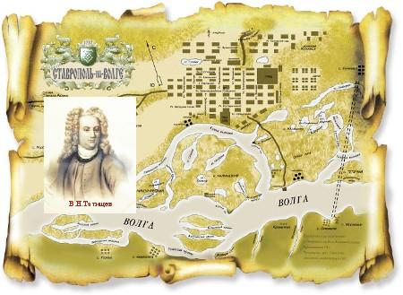 Исторический календарь Самары: 20 июня. Началась история нынешнего города Тольятти (1737), боролись с сусликами, которые расплодились в «громадном количестве» (1898), гроза продолжалась девять с половиной часов (1975)