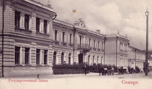 Исторический календарь Самары: 19 июля. Открылся Госбанк (1864), Фон Вакано радовал пивом военных пассажиров на жд (1900), открылся музей города (1919)