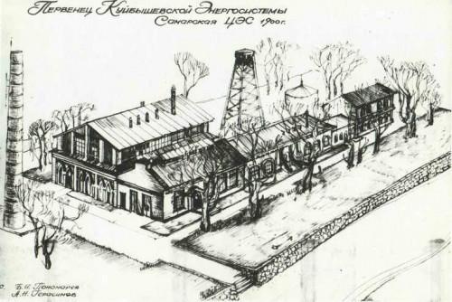 Исторический календарь Самары: 14 августа. У города появилась своя электростанция (1901), появились первые светофоры (1942), принято в эксплуатацию здание нового цирка (1969)