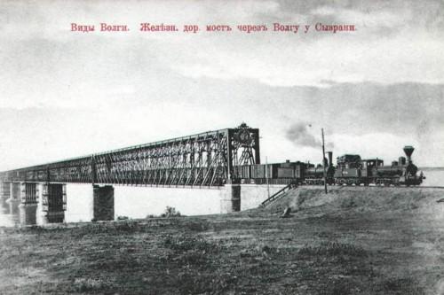 Исторический календарь Самары: 8 августа. Решали, где строить мост через Волгу (1874),  жаловались на качество питьевой воды (1900), открылся ДК «Металлург» (1959)