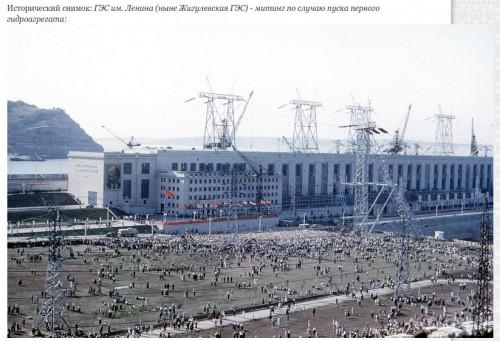 Исторический календарь Самары: 10 августа. Появился Самарский университет (1918), начало строительства Безымянской ТЭЦ (1939), окончание строительства Куйбышевской ГЭС (1958)