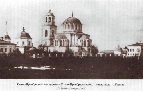 Исторический календарь Самары: 6 августа. Отметили 200-летие  старейшего храма (1885), открыт теннисный стадион (1936), начало строительства группы авиазаводов (1940)