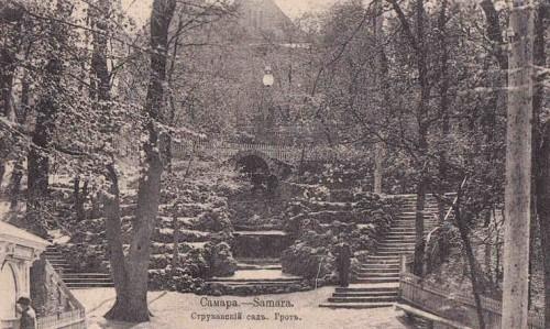 Исторический календарь Самары: 22 августа. В Струковском саду появилось освещение (1899), принято решение о сооружении памятника В.И.Чапаеву (1932), родился В.Г.Каркарьян (1934)