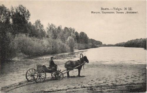 Исторический календарь Самары: 25 августа. Лев Толстой в своем самарском имении писал письма поэту А.Фету (1875), небывалое обмеление рек Волги и Самарки (1891), в первый рейс отправился танкер «Волгонефть-14» (1965)