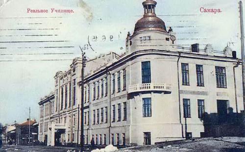 Исторический календарь Самары: 7 сентября. Открылось Реальное училище (1880), состоялось открытие Самаро-Уфимской жд (1888), автомобилю ВАЗа присвоено название «Жигули» (1970)