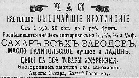 Исторический календарь Самары: 28 сентября. Мужчина застрелился из-за тоски по лошади (1911), техникумы для Сызрани и Чапаевска (1930), хоррор по-самарски — муж убил жену за отказ менять квартиру (1967)