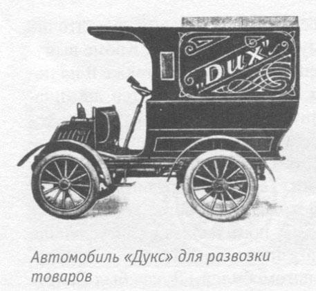 Исторический календарь Самары: 28 октября. «Прогресс» начинался с велосипедов (1894), построили ЦУМ «Самара» (1967), первые эшелоны с машинами ВАЗа (1970)
