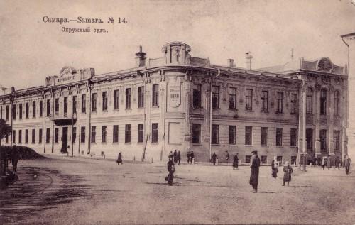 Исторический календарь Самары: 25 ноября. Родилась мать писателя А.Толстого А.Л.Бостром (1854), состоялось открытие Самарского окружного суда (1870), о пожарах сообщали поднятием шаров на пожарных каланчах (1886)