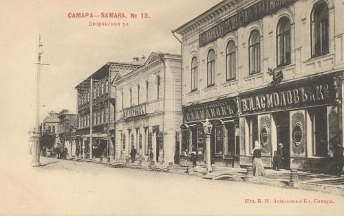 Исторический календарь Самары: 18 ноября. Цены во все времена вели себя подло — подорожал керосин (1916), как начиналось Самарское радио (1926), катастрофа самолета БТ-3, который столкнулся с антеннами радиоцентра (1942)