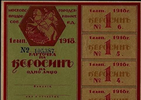 Исторический календарь Самары: 1 ноября. Два раза в истории города в этот день вводили карточки на продукты (1918, 1941), строители сдали Дворец спорта ЦСК ВВС (1966), открыли 22-й маршрут трамвая (1973)