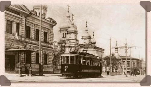 Исторический календарь Самары:  Пропала гречка (1860), цены на трамвай поднимут (1915), принято решение о переселении почти двух тысяч семей немцев Поволжья из колхозов Кошкинского района в Казахскую ССР (1941)